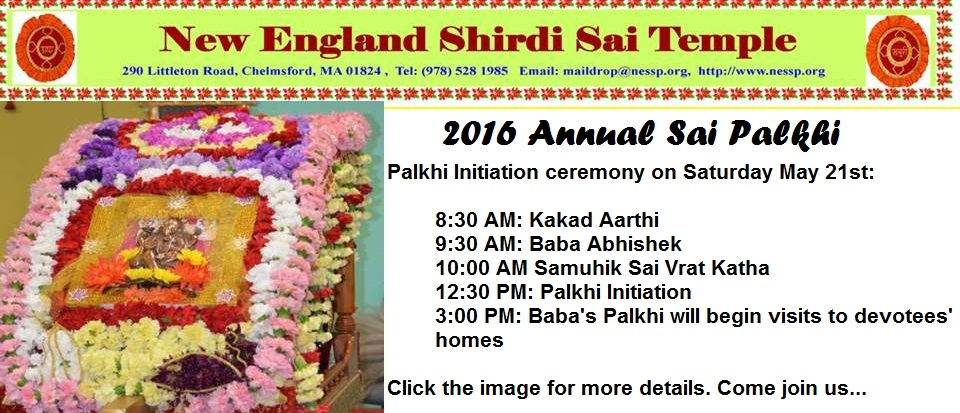 Sai Palkhi 2016