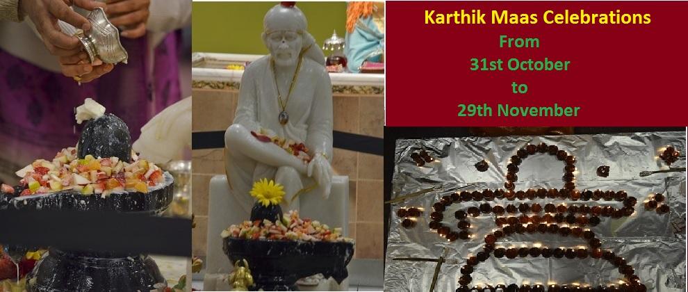 Rudrabhishek Karthik Maas