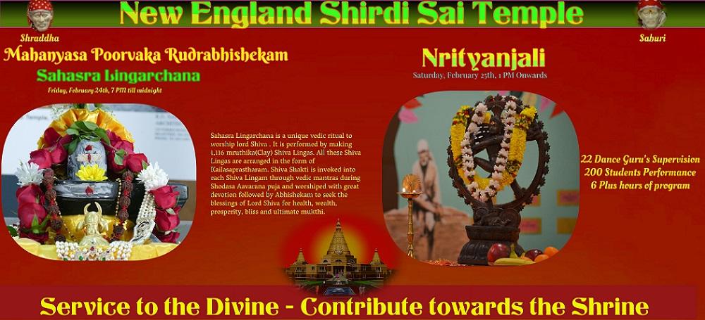 Mahanyasa Poorvaka Rudrabhishekam
