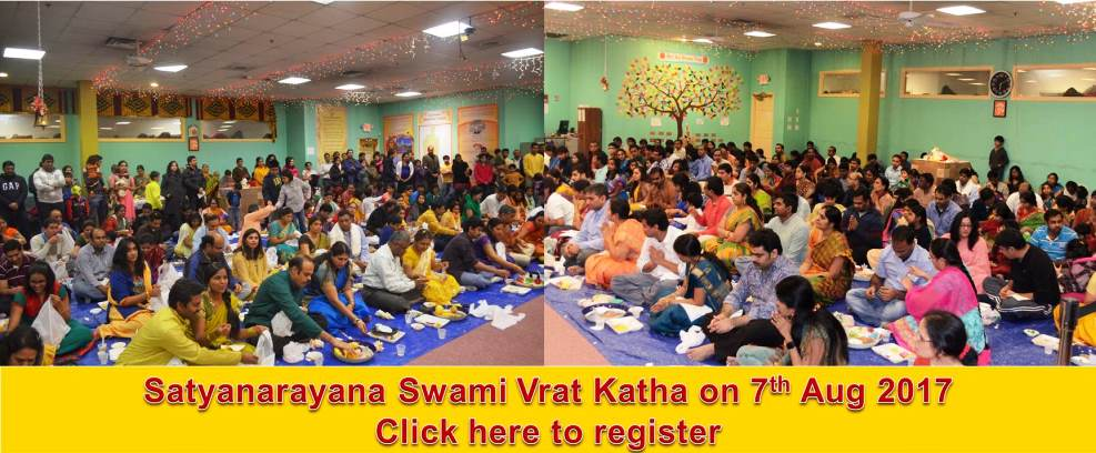 Satyanarayana Swami Vrat Katha August 2017