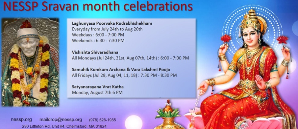 Sraavan Mass Celebrations