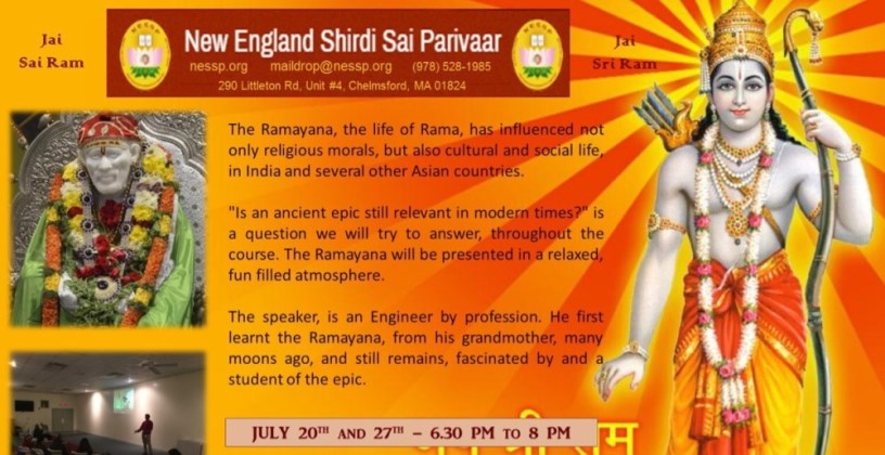 Ramayana Sessions