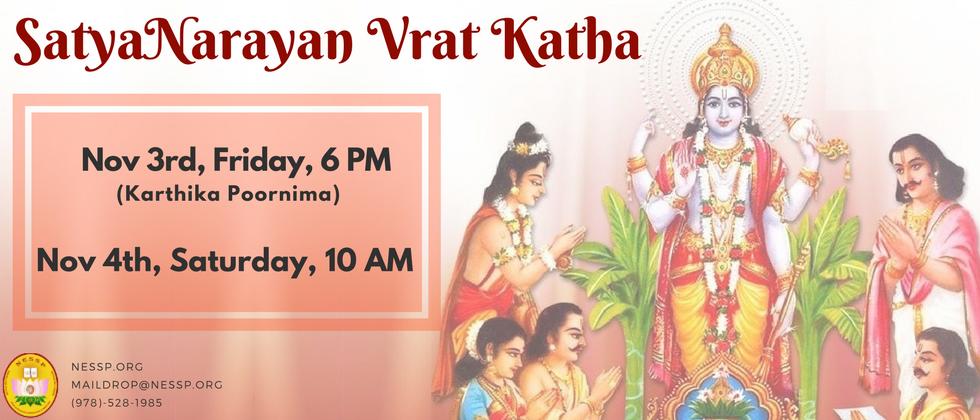 Monthly Satyanarayana Swami Vrat Katha