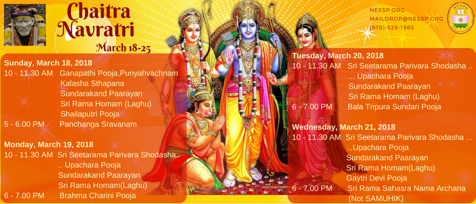 Chaitra Navratri Celebrations 2018