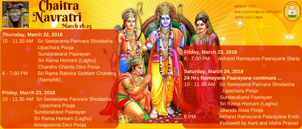 Chaitra Navratri Celebrations Ram Navami 2018