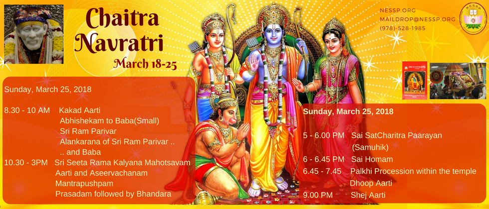 Chaitra Navratri Celebrations Rama Kalyanam and Parayan 2018